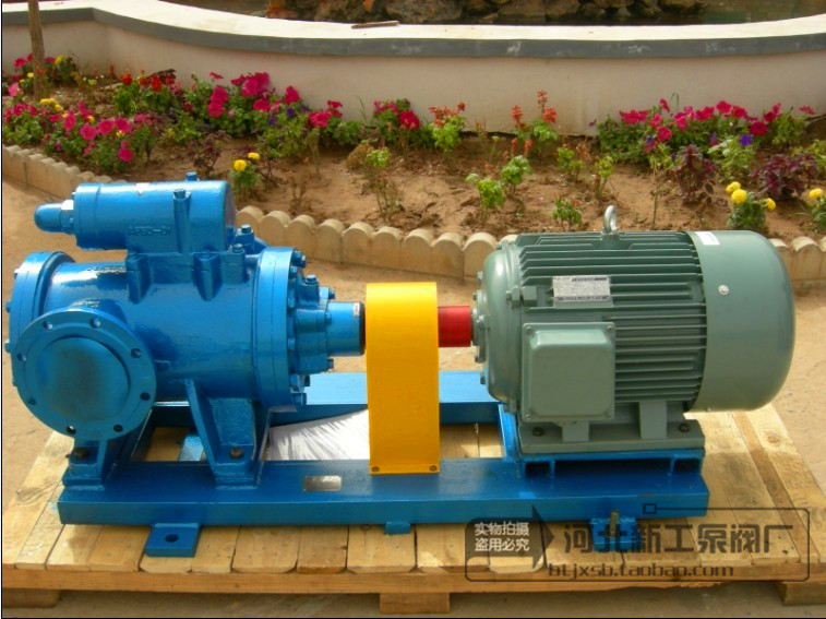3GQB120*2-51 asphalt insulated jacket three screw pump vertical and horizontal ship CCS with ship inspection pump
