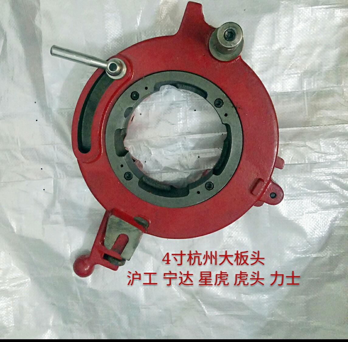 2-3-4 inch Shanghai die head threading machine electric threading machine die head threading machine size