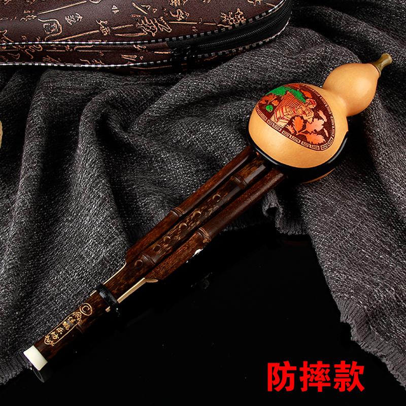 Natural de zizhu hulusi estudiantes adultos principiantes instrumentos bemol, C de monopolio