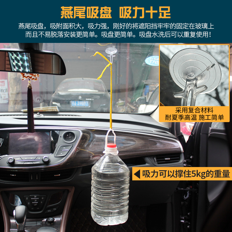 The car uses the summer windshield windshield shade, side window car car, sun sunscreen, heat insulation sun visor