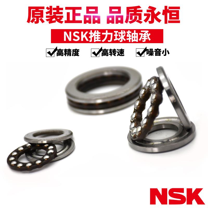 NSK uvoz visokohitrostnih ležajev 6308 6309 6310 6311 6312 6313 6314 6315ZZ DDU