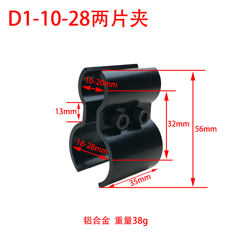 QQ clamp 8 word clip, double tube fixed clamp, universal clamp two clip round tube clip, eight pipe clip bracket