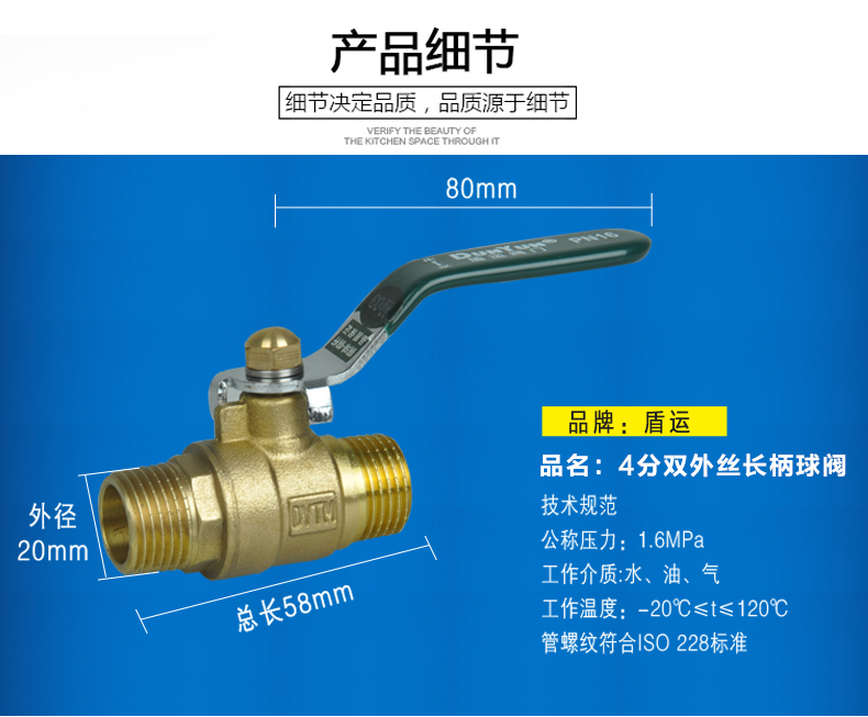 The valve of coal gas tap water transport key TianDun Brass Handle thickening gas pipe ball and valve core long dragon balloon