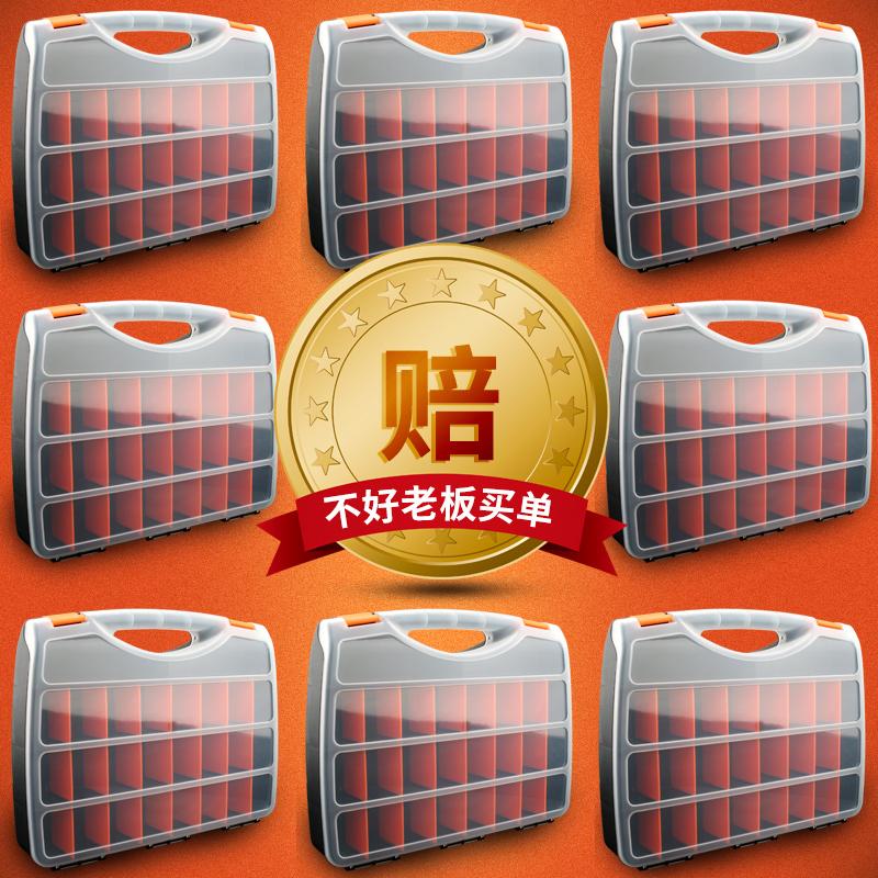 plast - låda med verktyg för små rektangulära låda. den bärbara handhållna delar av plast