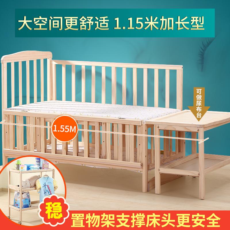 gb良い子ベビーベッド木造無漆赤ちゃんの多機能BB子供用ベッド松木ゆりかご蚊帳MC283ベッド