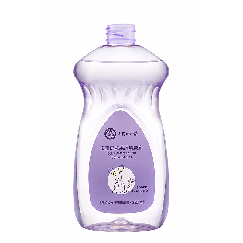 The baby bottle cleaning liquid for cleaning tableware for babies and baby care food net lotion