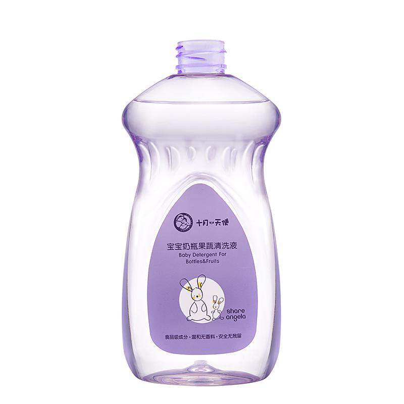 Baby Baby flasche putzmittel für Obst und Gemüse die reinigung von geschirr waschen, waschmittel, baby, Essen