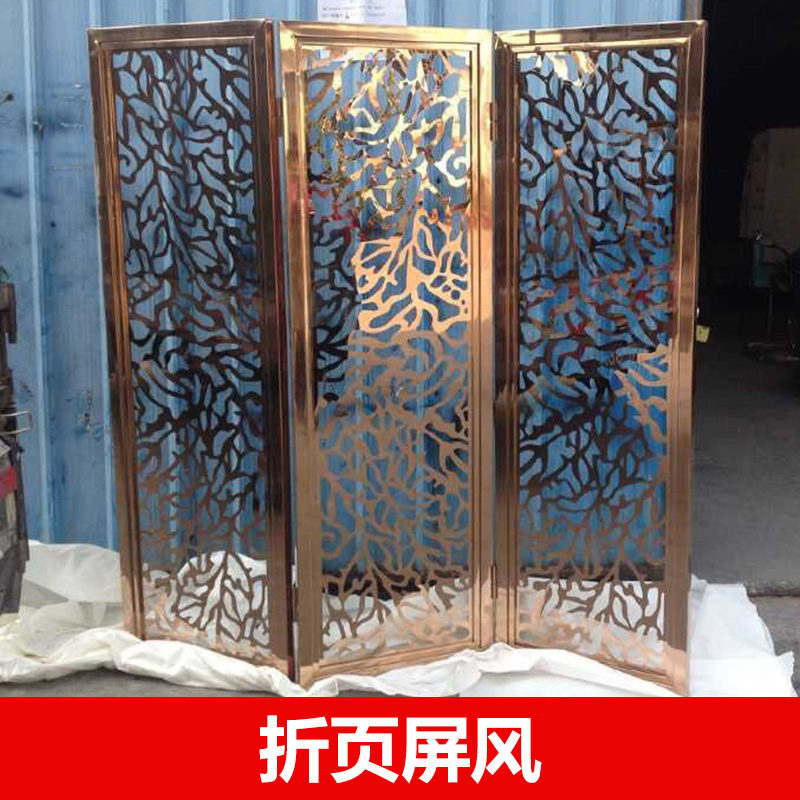 Stainless steel screen hollow carved tracery screen of modern living room hotel folding custom