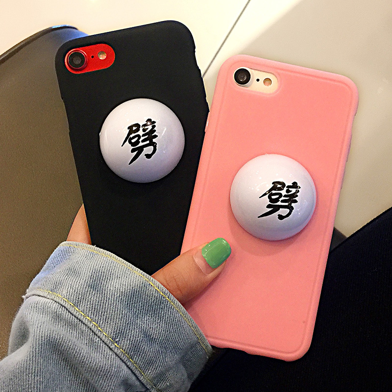 Shake dice beauty T8 lovers mobile phone shell figure M8 tide men and women sieve dice m6/m4/v4 creative dice cup hack