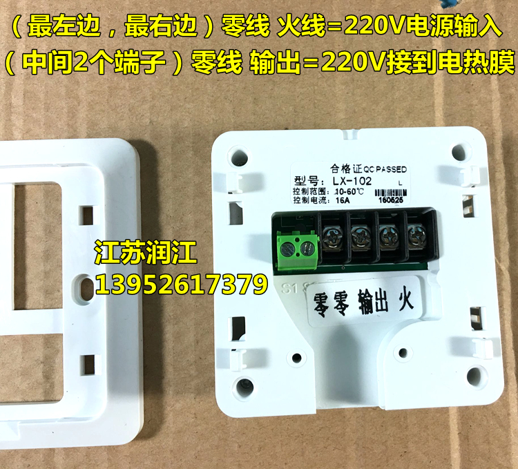 Electric heating electric heating film temperature controller, insulation board thermostat, floor heating switch, electric Kang temperature controller 10-60 degrees