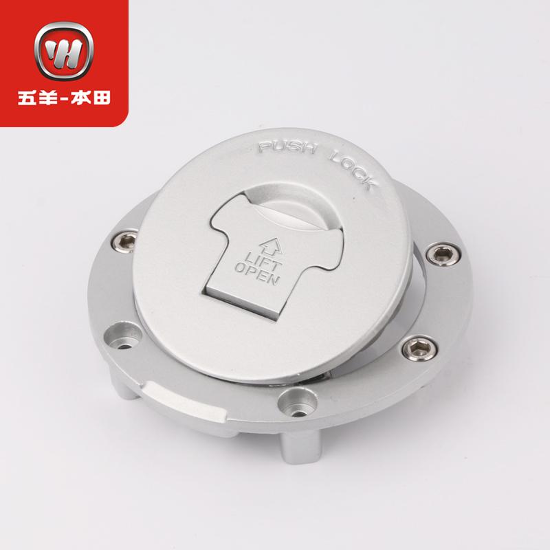 Honda Burst davanti gli occhi CB190R chiave - serratura CBF190R serratura rubinetto di serrature in totale di energia