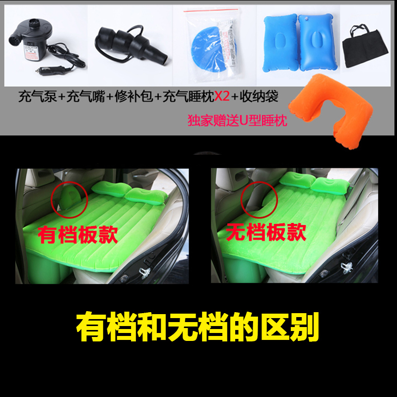 E3/E5 Chery Tiggo 5 vehicle inflatable mattress Fengyun 2 Cowin 2 car travel car rear bed Che Zhenchuang