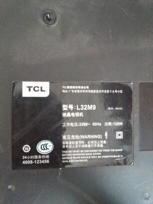 Original TCLL32M9 LCD TV accessories, power board, 40-5PL37C-PWC1XG circuit board