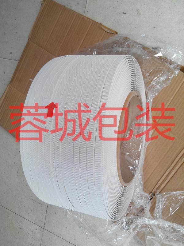PP packing belt, plastic packing belt, manual packing belt, machine packing belt, baling machine, packing belt, 10kg