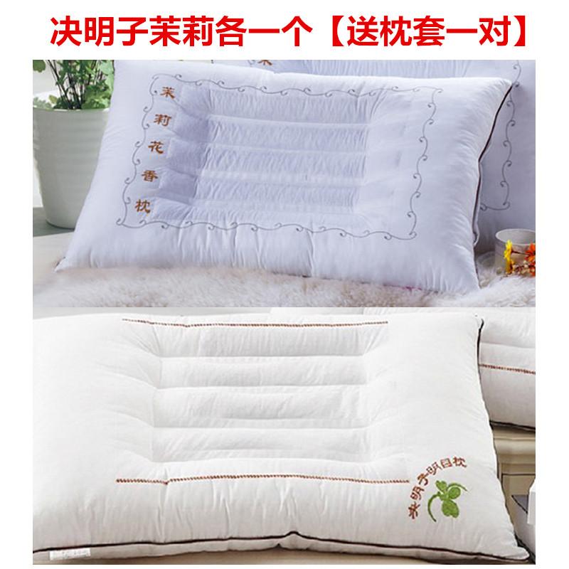 枕枕コーナー保健介護頚枕枕シングルケツメイシラベンダーそばに成人の規格品