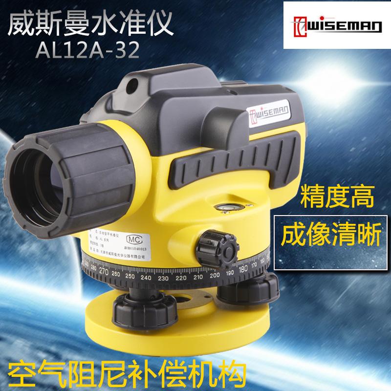 เครื่องมือวัดระดับเครื่องมือวัดระดับ dsz32cal12a32 เทียนจินอัตโนมัติ Anping 32 เท่าหอเท้าขาตั้งกล้อง