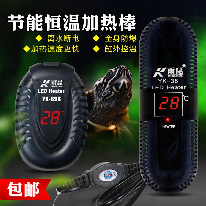 akvárium topení - želva válec topení - 数显 externí 控温 zařízení pro chov ryb termostatem vak na poštu