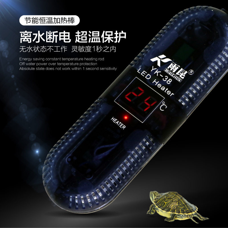 Fish tank heating rod, turtle cylinder, heating rod, explosion proof fish culture, constant temperature digital display, external temperature controller, mail package