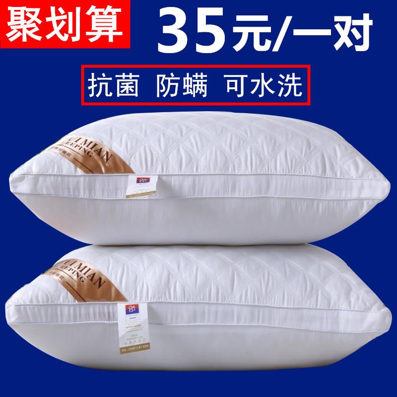 に詰める」ケツメイシ枕に成人の磁力療法護頚枕蕎麦学生ホテル快眠保健の枕