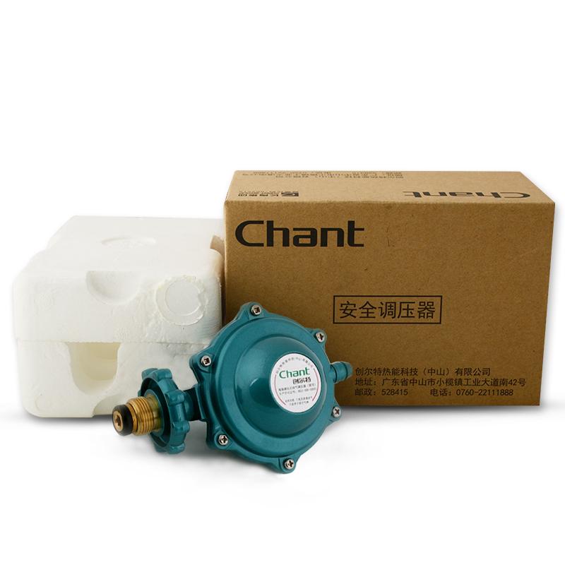 JYT-1.2ガス減圧弁創爾特の家庭用の大流量液化石油ガス猛火減圧弁