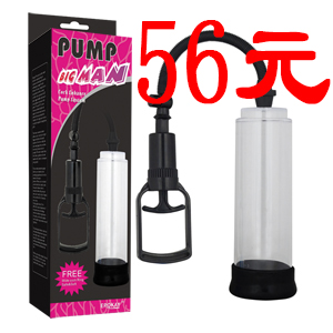 Aircraft cup, Vacuum Penis exerciser, massager, large length and coarse training aid, erection, negative pressure drawing, postal service