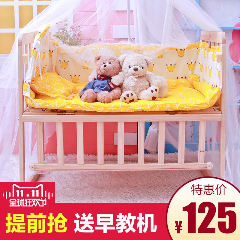 Πολυλειτουργικά μωρό κρεβάτι ξύλο χωρίς μπογιά ββ μωρό μου κρεβάτι πτυσσόμενου κούνια με κουνουπιέρα, το κρεβάτι του παιδιού νεογνό.
