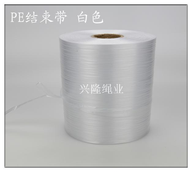 Automatic ending belt, strapping rope, plastic rope, packing rope, packing rope machine end belt