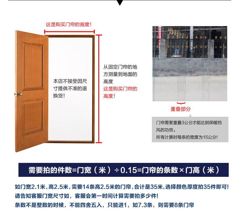 PVC air conditioner soft door curtain, thickened transparent plastic door curtain, cold storage insulation, heat insulation partition plastic curtain