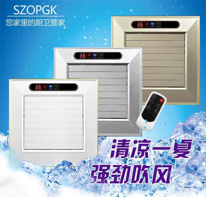 Ολοκληρωμένη ανώτατο όριο yuba την κουζίνα και μπάνιο, ηλεκτρικές συσκευές ανεμιστήρα τηλεκατευθυνόμενο ανεμιστήρα ψύξης κουλ ο εξαερισμός