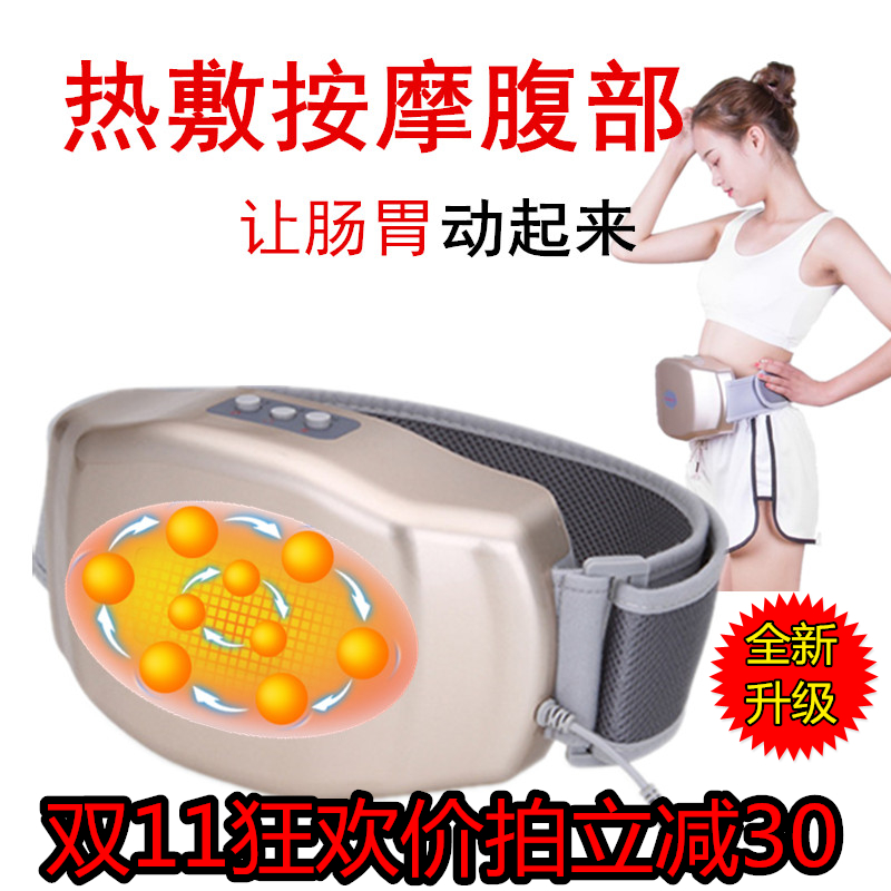 Abdominal massager with heating, rubbing stomach flatulence stomach, home slimming kneading point meridian magic maintenance instrument