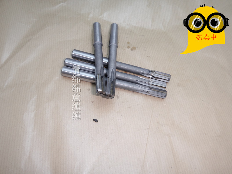 Direct manufacturers recommend selling products with dispensers reamer with straight shank machine 10 welding alloy steel