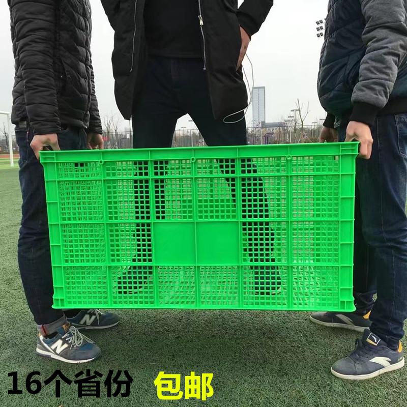 behållare med lock och tjock rektangulär ram. ny klinker plast lådor med lagring av plast