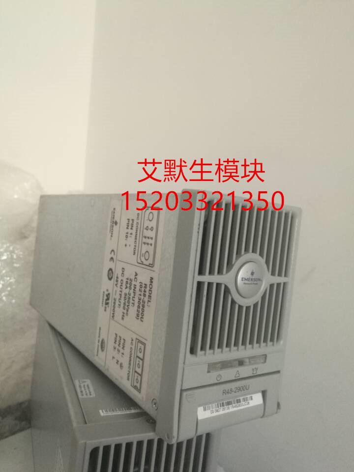 Novo Na embalagem original de Emerson R48-2900U rectificador de comunicação de Venda