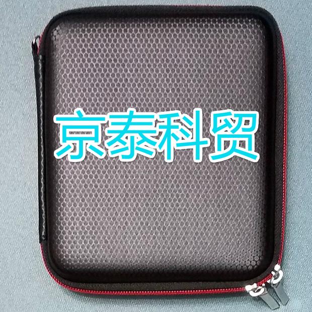 WDPassportWirelessPro ouest de disque dur portable sans fil de données de paquets pour disque dur mobile