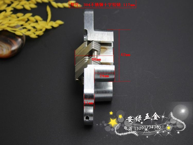 Table type hinge / folding table accessories / table / table / hinge flap hinge / hidden invisible hinge