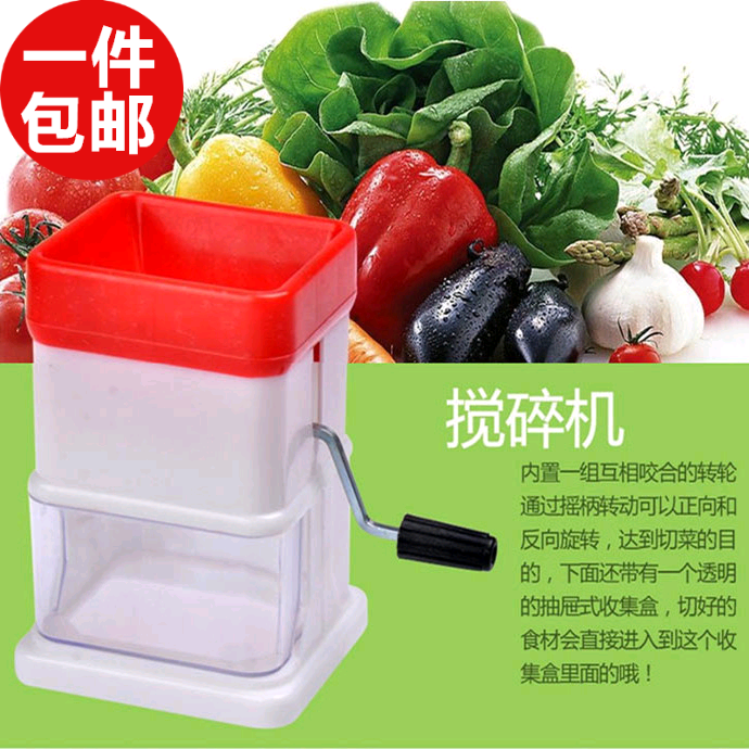 The meat grinder meat enema machine large household manual sausage cooking machine hand small garlic incense dish reamer cutter