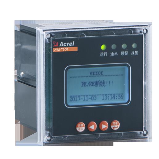 安科瑞直销AIM-T300可监测480V以下交流不接地系统电阻和电容值