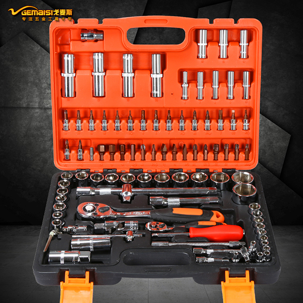 36 piece sleeve wrench ratchet spanner set auto repair auto tool set set small gun sleeve