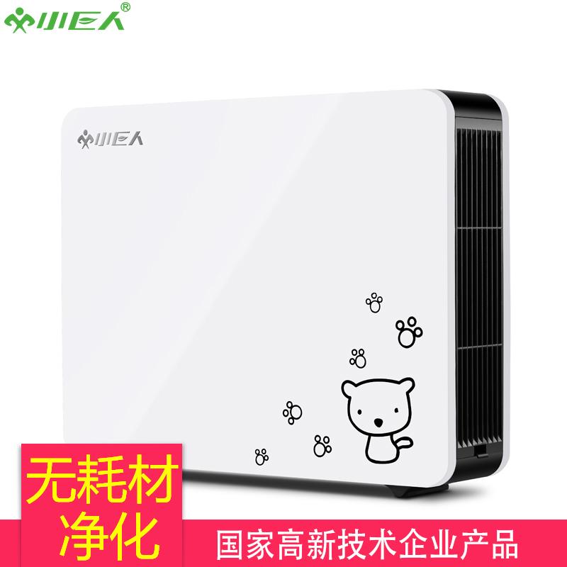 O pequeno gigante de consumo doméstico SEM oxigênio purificador de ar no quarto além de formaldeído pm2,5 Fumo de íons negativos