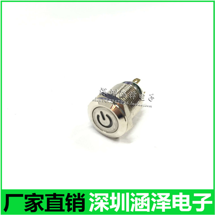 12 mm, z metalu GQ12 wodoodporny przycisk reset przełącznik świateł z 4 stopy moc symbol ze światła.