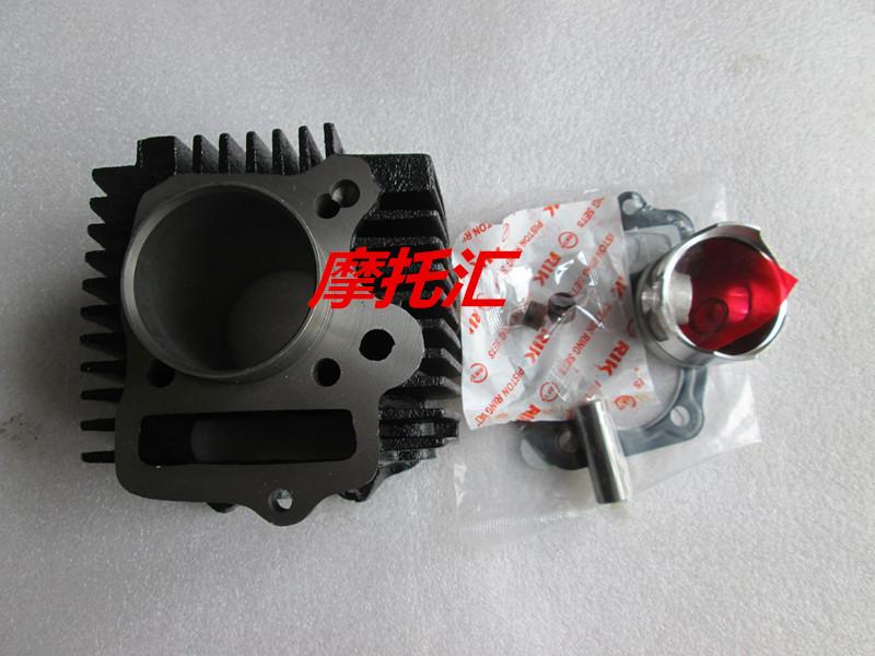 In den drei doppel - DY110-2E-2F-15-15A-20A dayang motorrad 109 zylinder zylinder - kolben - ring