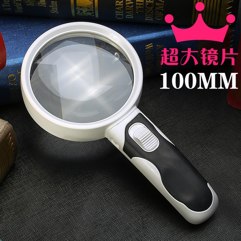 High repair antique jewelry identification with magnifying glass, LED desk lamp 100 times 60 times 50 times as much as 20 times