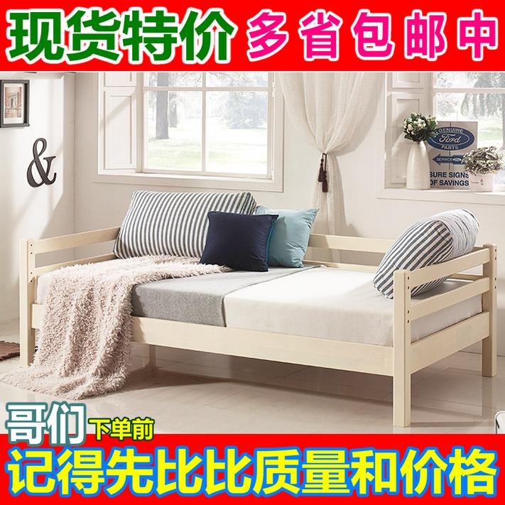 Το μικρό μέγεθος του καναπέ κρεβάτι 1.2 καναπέ πολυλειτουργική ανακληνώμενα καναπέ κρεβάτι