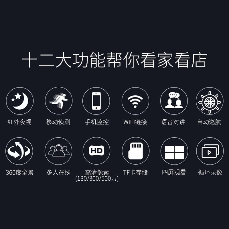 في الواقع الافتراضي 60 درجة بدون كاميرا الهاتف عالية الوضوح 3 مجموعة متجر بانوراما خط wif جهاز للرؤية الليلية رصد المنزلية غرفة بو ط