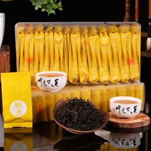彬杰武夷山野生正山小种红茶蜜香桂圆香手工传统茶叶中秋送礼500g