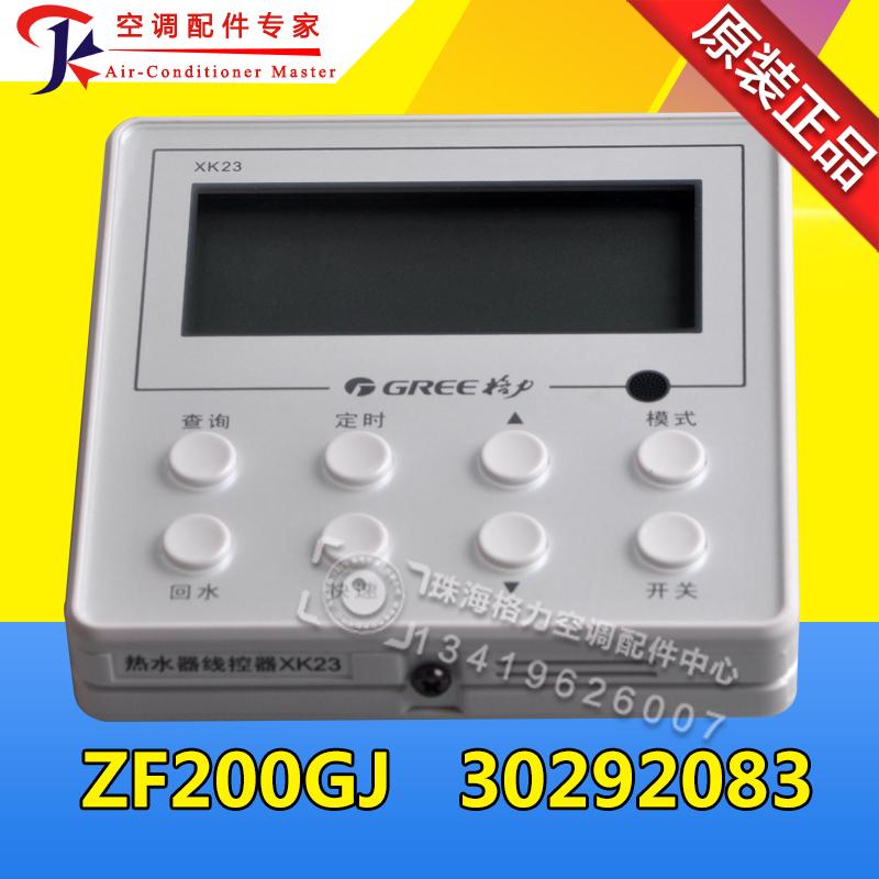 线控 eredeti vízmelegítő a levegő is. XK23ZF200GJ30292083 monitor a kezét.
