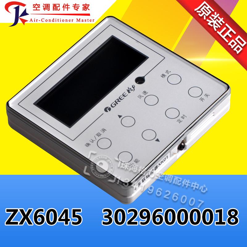 Der Wind aus der klimaanlage - GREE - Allgemeine - betreiber ZX604530296000018 XK01 display.