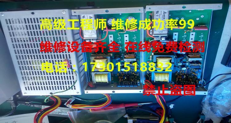 Módulo de fuente de energía para el mantenimiento de HD22010-2 Emerson GXT-LMTUH11UH31 serie serie