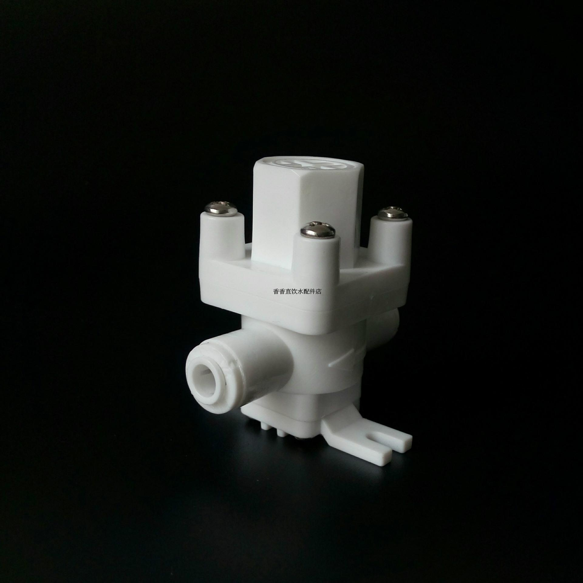 2 point quick closing pressure reducing valve, water purifier, reducing valve, reducing water pressure artifact