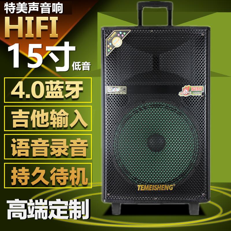 Spezielle bel QX-1505 Outdoor - sound - 15 - Zoll - Square dance Sound - hochleistungs - bluetooth - lautsprecher - Maschine.